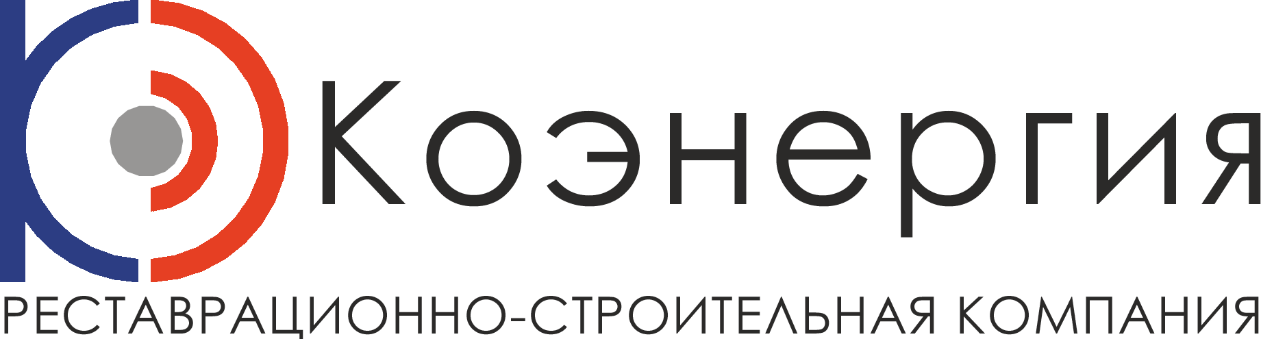 "ООО ""Коэнергия"""
